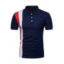 Men's Summer Vertical Striped Three-Button Short Sleeve Slim Fit Pique Polo Shirt