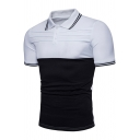 Contrast Tipped Collar Short Sleeve Colorblocked Patchwork Slim Fit Polo Shirt for Men