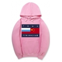 New Fashion Letter Flag Pattern Long Sleeve Loose Casual Drawstring Hoodie