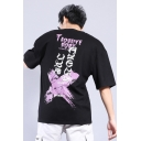 Street Fashion Cool Letter Printed Half-Sleeved Round Neck Black Oversized T-Shirt