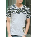 Stylish Summer Camo Patched Short Sleeve Fitted T-Shirt for Guys