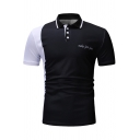 Trendy Colorblocked Letter ONLY FOR YOU Print Classic-Fit Casual Polo for Men