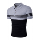 Men's Stylish Colorblocked Stripe Short Sleeve Slim Fitted Polo Shirt