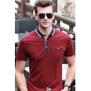 Stylish Contrast Tipped Collar Short Sleeve Classic-Fit Casual Polo Shirt for Men