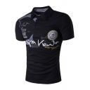 Men's Stylish Letter Printed Short Sleeve Three-Button Slim Fit Polo Top