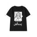 Die Weiche Klinge Cool Portrait Print Loose Sport Short Sleeve Black T-Shirt