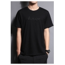 Men's Cool Simple Letter SUPERME Embroidered Short Sleeve Round Neck Loose Fit T-Shirt