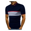 Fashion Contrast Tipped Colorblocked Short Sleeve Slim Fitted Polo Shirt for Men