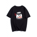 Lovely Cartoon Nutella Can Pattern Summer Cotton Short Sleeve T-Shirt