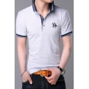Men Trendy Horse Logo Printed Contrast Trim Short Sleeve Fitted Cotton Polo Shirt