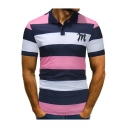 Simple Letter M Fashion Striped Print Short Sleeve Classic-Fit Polo for Men