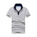 Men's Fashion All Over Printed Short Sleeve Cotton Regular-Fit Polo Shirt in White