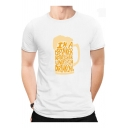 Creative Funny Beer Letter I'M A DRINKER Round Neck Comfort Cotton T-Shirt