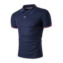 Colorful Contrast Stripe Trim Two-Button Short Sleeve Slim Fit Business Polo for Men