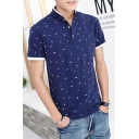 Summer Fashion Allover Guitar Print Stand-Collar Men Classic-Fit Polo Shirt