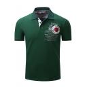 Men Stylish Letter Logo Printed Short Sleeve Classic-Fit Polo Shirt