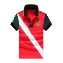 Men Best Quality Stylish Colorblocked Short Sleeve Cotton Logo Polo Shirt