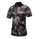 Fashion Camo Letter BIEBER PURPOSE TOUR Short Sleeve Green Polo Shirt for Men