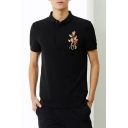 Simple Floral Embroidery Chest Basic Short Sleeve Black Classic-Fit Polo for Men