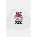New Stylish Friends Figure Printed Crewneck Long Sleeve White Sweatshirt