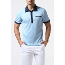 Men's Casual Loose Contrast Trim Short Sleeve Business Regular-Fit Polo