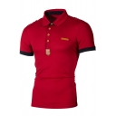 Men Fashion Contrast Trim Short Sleeve T-Shirt Slim Fit Polo Shirt