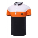 Fashion Contrast Tipped Colorblock Three-Button Slim Fit Polo Shirt for Men
