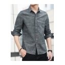 Guys New Trendy Heather Color Simple Plain Casual Loose Long Sleeve Cotton Shirt