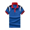 New Stylish Patched Shoulder Colorblock Short Sleeve Loose Casual Polo Shirt for Men