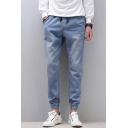 Guys Summer Fashion Gathered-Cuff Casual Relaxed Fit Jeans