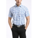 Men's Fashion Floral Printed Short Sleeve Fitted Cotton Shirt in Light Blue