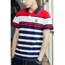Simple Embroidery Chest Striped Print Men Summer Casual Loose Cotton Polo Shirt