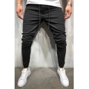 Mens Basic Plain Drawstring Waist Gathered Cuff Stretch Slim-Fit Pencil Pants