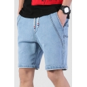 Guys Summer New Trendy Drawstring Waist Casual Loose Plain Denim Shorts