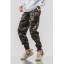 Mens Hot Fashion Classic Camouflage Printed Elasticized Cuff Casual Pants