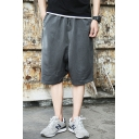 Men's Casual Loose Simple Plain Drawstring Waist Relaxed Fit Bloomers Shorts
