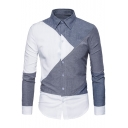 Unique Awesome Colorblock Patchwork Slim Fitted Cotton-Blends Button-Up Shirt for Men