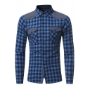 Classic Plaid Printed Fashion Patched Shoulder Double Flap Pocket Men's Slim Button-Up Work Shirt