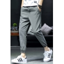 Mens Casual Fashion Stripe Side Drawstring Waist Elastic Cuff Comfort Linen Tapered Pants