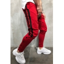 Mens New Trendy Stripe Side Button-Embellished Gathered Cuff Skinny Fit Pencil Pants