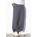 Men's Basic Simple Plain Drawstring Waist Unique Tied Gathered Cuff Bloomers Wide-Leg Pants