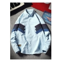 Guys Trendy Patchwork Long Sleeve Loose Casual Button-Up Over Shirt