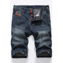 Summer Men's New Stylish Button-Fly Front Straight Fitted Casual Denim Shorts