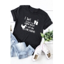Unique Cool Letter I JUST WANT TO DRINK BEER Graphic Printed Short Sleeve Cotton T-Shirt