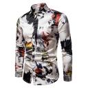 Men's Unique Fashion Patterned Basic Long Sleeve Slim Fit White Button-Up Shirt