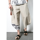 Men's Summer New Stylish Drawstring-Waist Loose Casual Linen Wide-Leg Pants