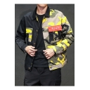 Guys Stylish Camouflage Color Block Letter Print Lapel Collar Long Sleeve Single-Breasted Cotton Work Jacket