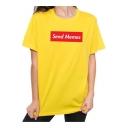 Street Letter SEND MEMES Printed Basic Round Neck Short Sleeve Yellow T-Shirt
