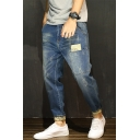 Men's New Fashion Distressed Patchwork Relaxed Fit Tapered Jeans
