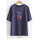 Cute Letter MEOW Cat with Heart Simple Embroidered Short Sleeve T-Shirt